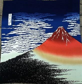 Fuji-rot