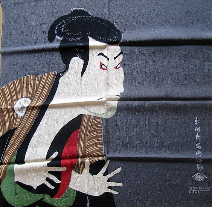Furoshiki 104IMG_7866_800
